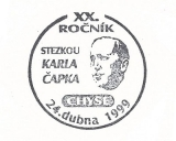 Turistická razítka - Chyše - Stezkou Karla Čapka - 20. ročník
