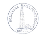 Turistická razítka - Rozhledna Kozlovský kopec